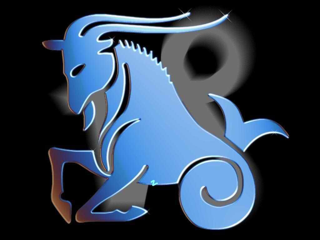 Godišnji horoskop 2016 – Ovan