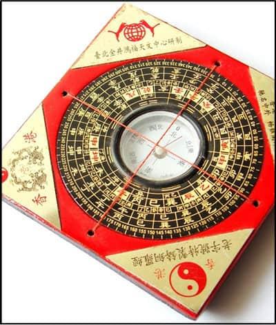 Feng shui – Simboli zaštite